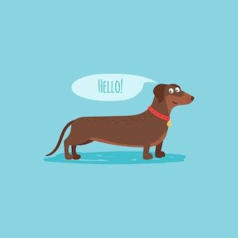 Modèle de carte de dessin animé chien heureux