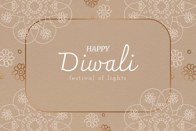 Modèle de carte du festival des lumières du festival de diwali