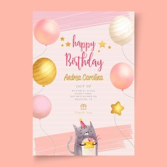 Modèle de carte de fête d'anniversaire