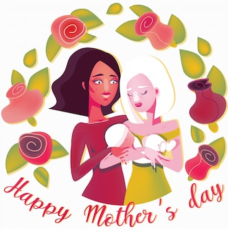 Modèle de carte de fête des mères lgbt