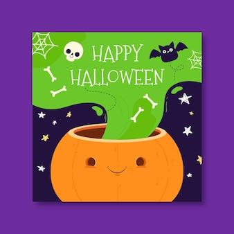 Modèle de carte d'halloween heureux