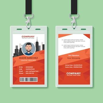 Modèle de carte d'identité de bureau créatif