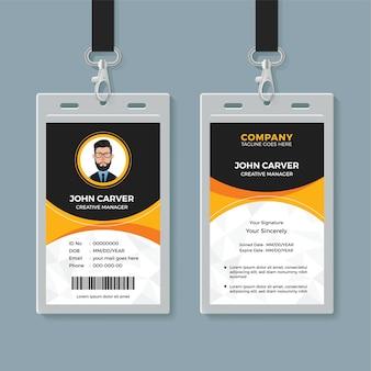 Modèle de carte d'identité de bureau noir et jaune