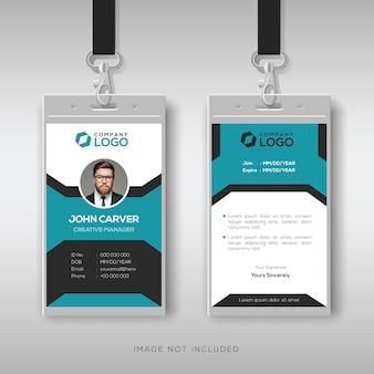 Modèle de carte d'identité d'employé créatif