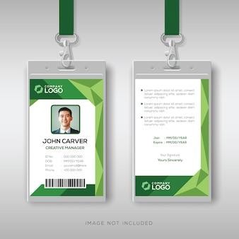 Modèle de carte d'identité d'entreprise avec géométrique abstraite