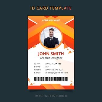 Modèle de carte d'identité orange créative carte d'identité élégante