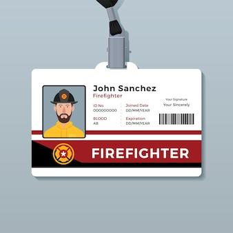 Modèle de carte d'identité de pompier