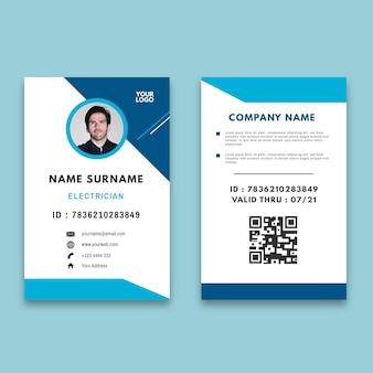Modèle de carte d'identité pour électricien