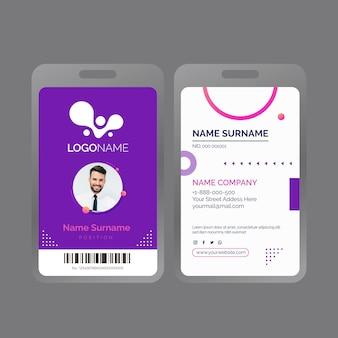Modèle de carte d'identité professionnelle générale avec photo