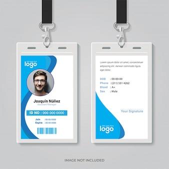 Modèle de carte d'identité professionnelle moderne