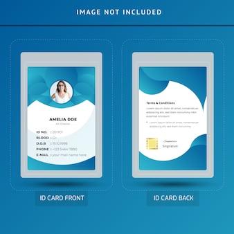 Modèle de carte d'identité professionnelle