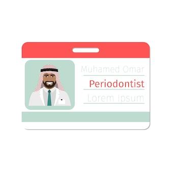 Modèle de carte d'identité de spécialiste parodontiste