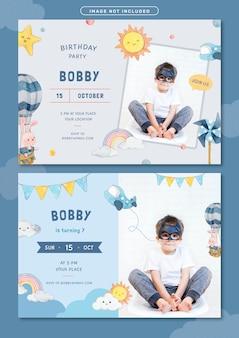 Modèle de carte d'invitation anniversaire thème ciel