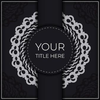 Modèle de carte d'invitation blanc noir foncé avec ornement abstrait blanc. éléments vectoriels élégants et classiques prêts pour l'impression et la typographie.