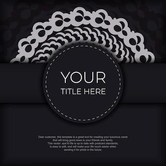 Modèle De Carte D'invitation Blanc Noir Foncé Avec Ornement Abstrait Blanc. éléments Vectoriels élégants Et Classiques Prêts Pour L'impression Et La Typographie. Vecteur Premium