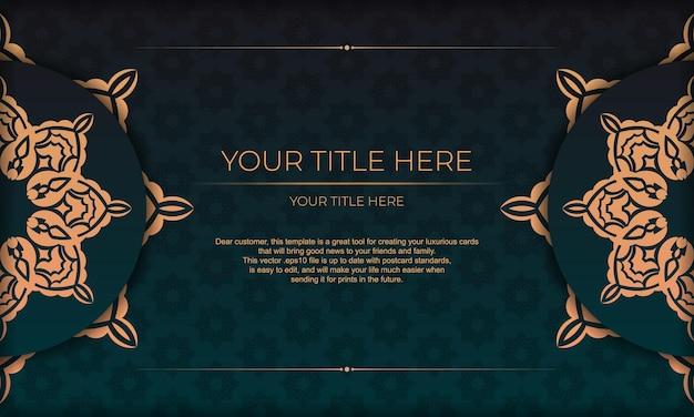 Modèle de carte d'invitation de conception d'impression avec des motifs vintage. bannière vectorielle vert foncé avec ornements de luxe et place pour votre texte.