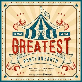 Modèle de carte d'invitation de fête de cirque vintage