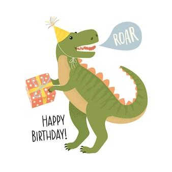 Modèle de carte d'invitation de fête avec le concept de style plat de conception de dinosaure.