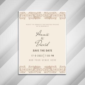 Modèle de carte invitation mariage artistique abstrait