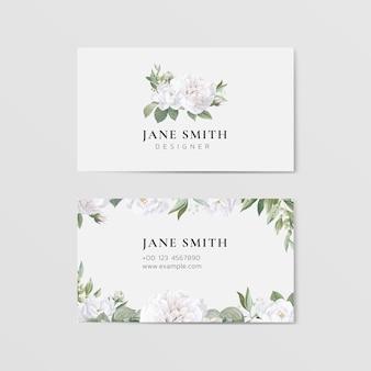 Modèle de carte invitation mariage fleur