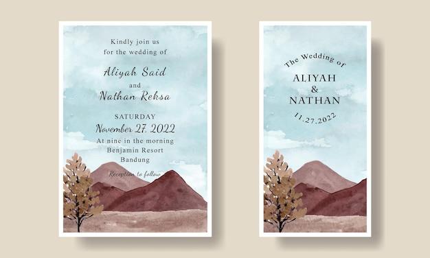 Modèle de carte d'invitation de mariage avec fond de montagne aquarelle bleu ciel