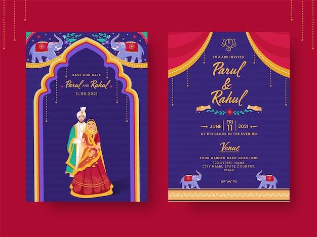 Modèle de carte d'invitation de mariage indien