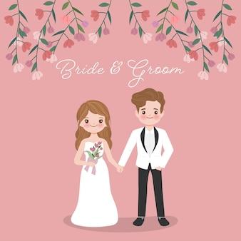 Modèle de carte d'invitation de mariage, mariée et le marié, amour, relation, chérie, fiançailles, saint valentin
