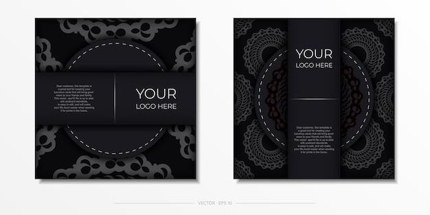 Modèle de carte d'invitation noir et blanc foncé avec des ornements indiens blancs. éléments vectoriels élégants et classiques prêts pour l'impression et la typographie.