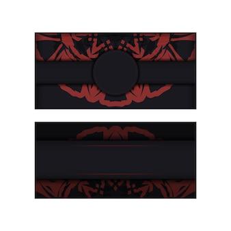 Modèle de carte d'invitation avec place pour votre texte et vos motifs. conception vectorielle de vecteur pour carte postale aux couleurs noires avec motifs grecs.