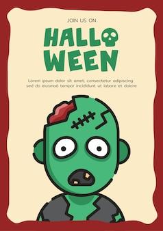 Modèle de carte d'invitation de zombie
