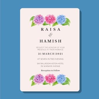 Modèle de carte d'invtation de mariage de fleur d'hortensia aquarelle