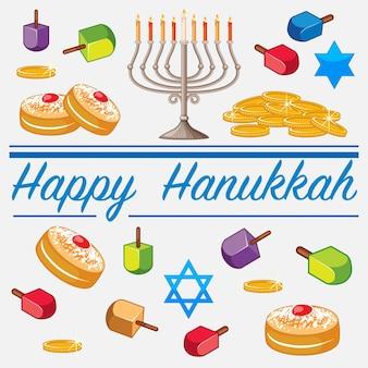 Modèle de carte joyeux hanukkah avec de la nourriture et des bougies