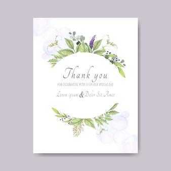 Modèle de carte de mariage floral élégant et beau