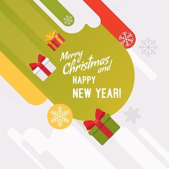 Modèle de carte de noël et de nouvel an