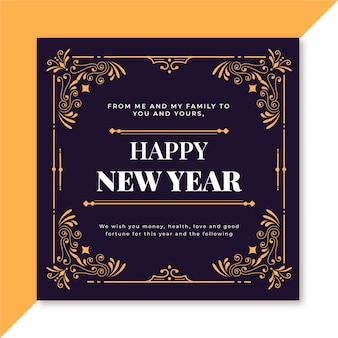 Modèle de carte de nouvel an créatif