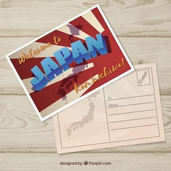 Modèle de carte postale au japon avec un design plat