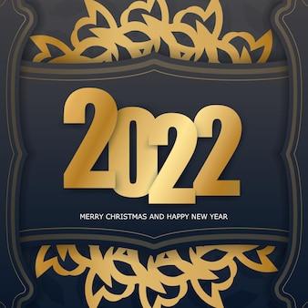 Modèle de carte postale de bonne année 2022 couleur noire avec ornement d'or d'hiver