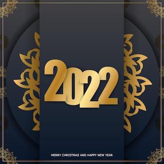 Modèle de carte postale de bonne année 2022 couleur noire avec ornement or vintage