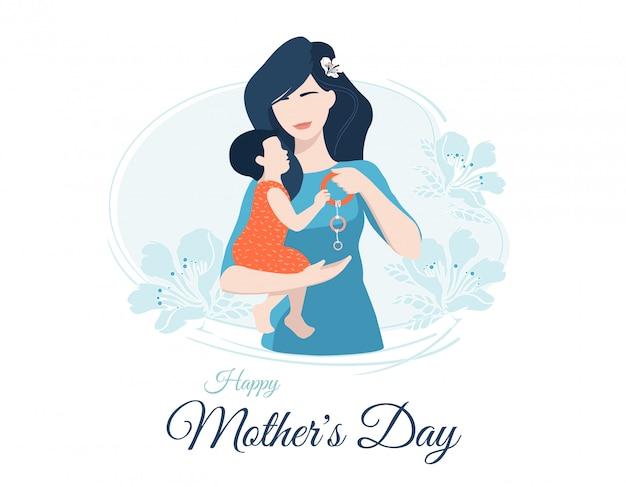 Modèle de carte postale colorée happy mothers day avec une mère joyeuse donnant un hochet à sa petite fille.