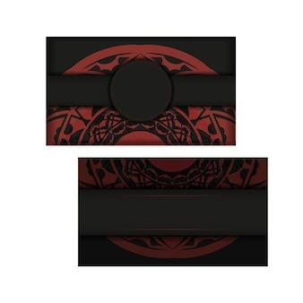 Modèle de carte postale de conception d'impression noir-rouge avec ornement abstrait. préparation vectorielle de carte d'invitation avec place pour votre texte et motifs vintage.