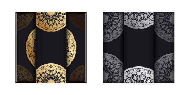 Modèle de carte postale de couleur noire avec un mandala d'ornement en or pour vos félicitations.