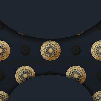 Modèle de carte postale de couleur noire avec des ornements en or vintage pour votre conception.
