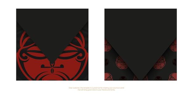Modèle de carte postale d'invitation avec une place pour votre texte dans un ornement de style polizenian.