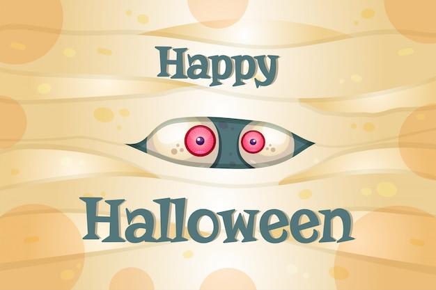 Modèle de carte postale de joyeux halloween