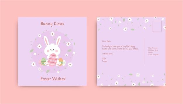 Modèle de carte postale de pâques pastel mignon