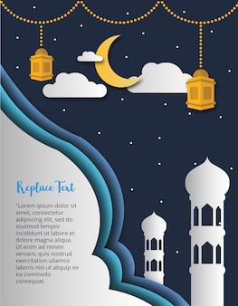Modèle de carte de ramadan