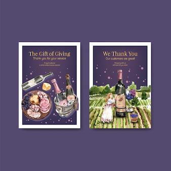 Modèle de carte de remerciement avec conception de concept de ferme viticole pour illustration aquarelle de voeux et anniversaire.