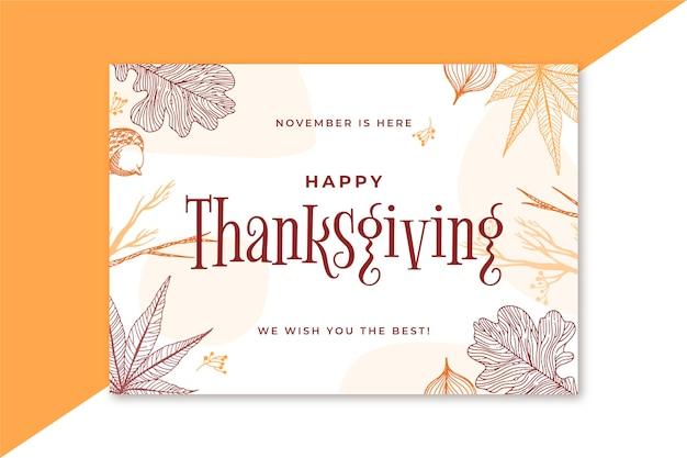 Modèle de carte de thanksgiving