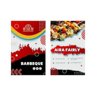 Modèle de carte de visite barbecue