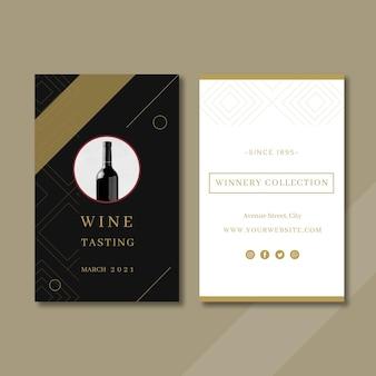 Modèle de carte de visite de dégustation de vin